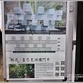 花蓮貨櫃星巴克-2018-10-05.jpg