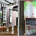 鈺展落羽松森林-2018-10-03.jpg