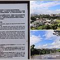 松園別館-2018-11-05.jpg
