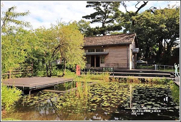 松園別館-2018-11-13.jpg
