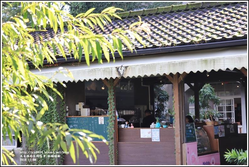 松園別館-2018-11-15.jpg