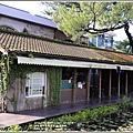 松園別館-2018-11-19.jpg