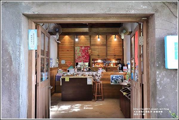 松園別館-2018-11-24.jpg