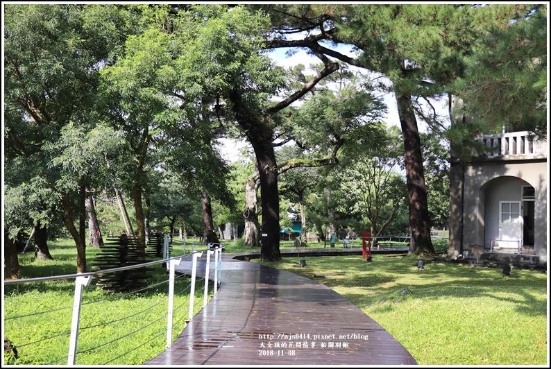 松園別館-2018-11-36.jpg