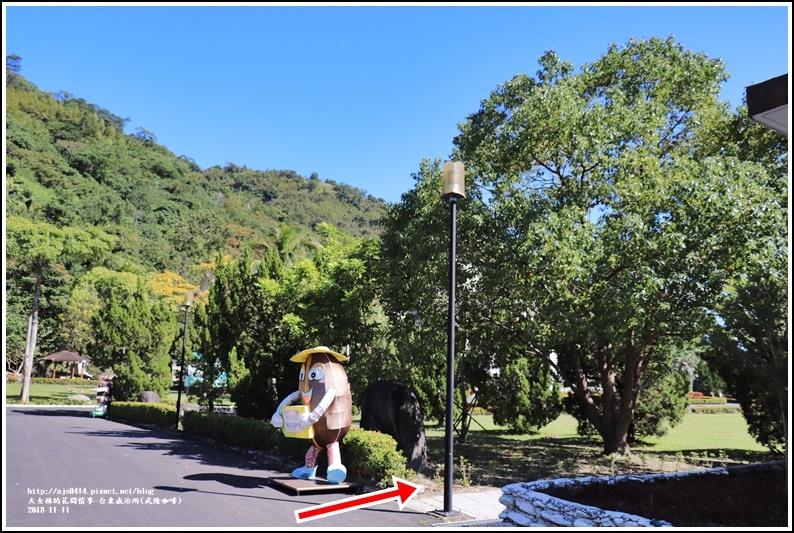 台東戒治所(武陵咖啡)-2018-11-09.jpg