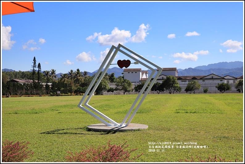 台東戒治所(武陵咖啡)-2018-11-11.jpg