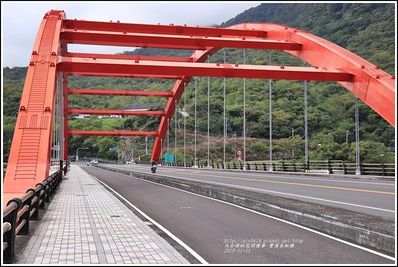 豐濱長虹橋-2018-11-05.jpg