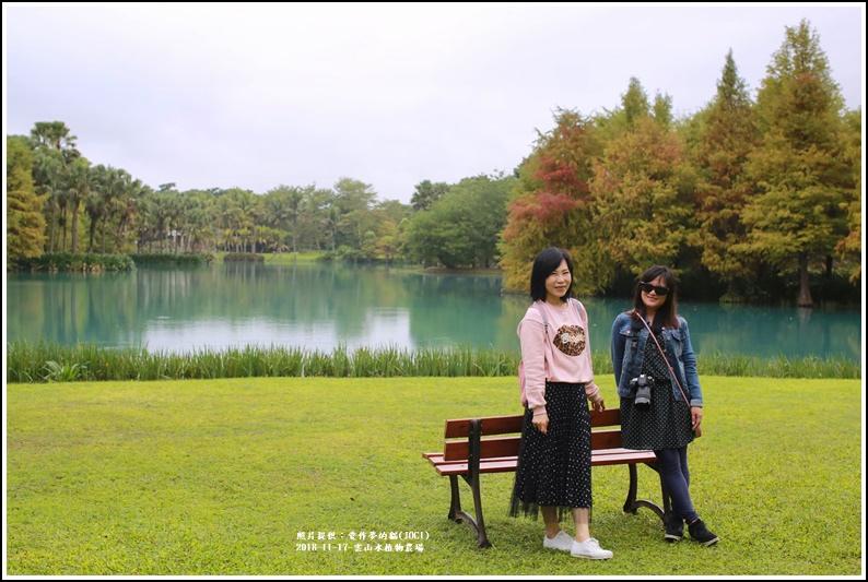 雲山水植物農場-2018-11-07.jpg