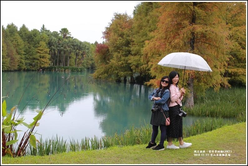 雲山水植物農場-2018-11-08.jpg
