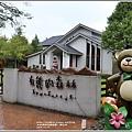 雲山水-2018-11-05.jpg