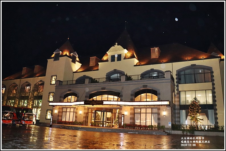 瑞穗春天國際觀光酒店-2018-12-13.jpg