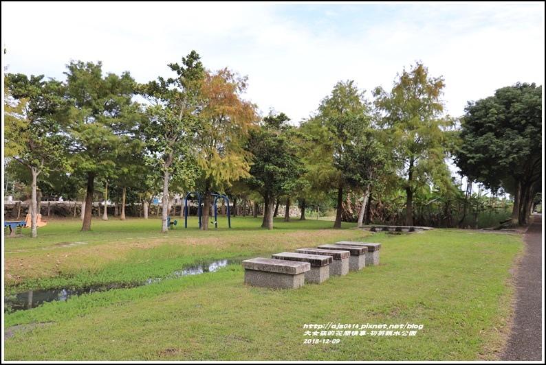 初英親水生態公園-2018-12-07.jpg