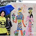 士林官邸菊花展-2018-12-08.jpg