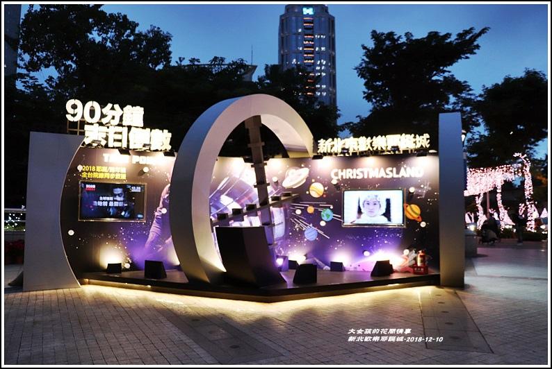 新北歡樂耶誕城-2018-12-18.jpg