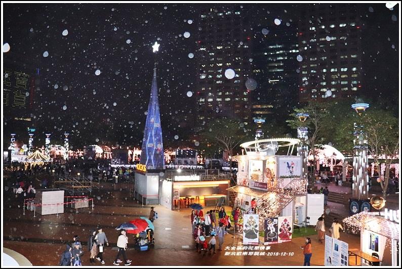 新北歡樂耶誕城-2018-12-32.jpg