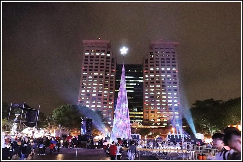 新北歡樂耶誕城-2018-12-34.jpg