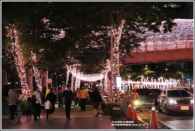新北歡樂耶誕城-2018-12-40.jpg