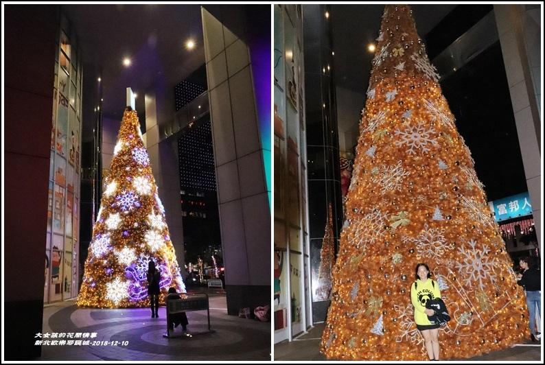 新北歡樂耶誕城-2018-12-43.jpg