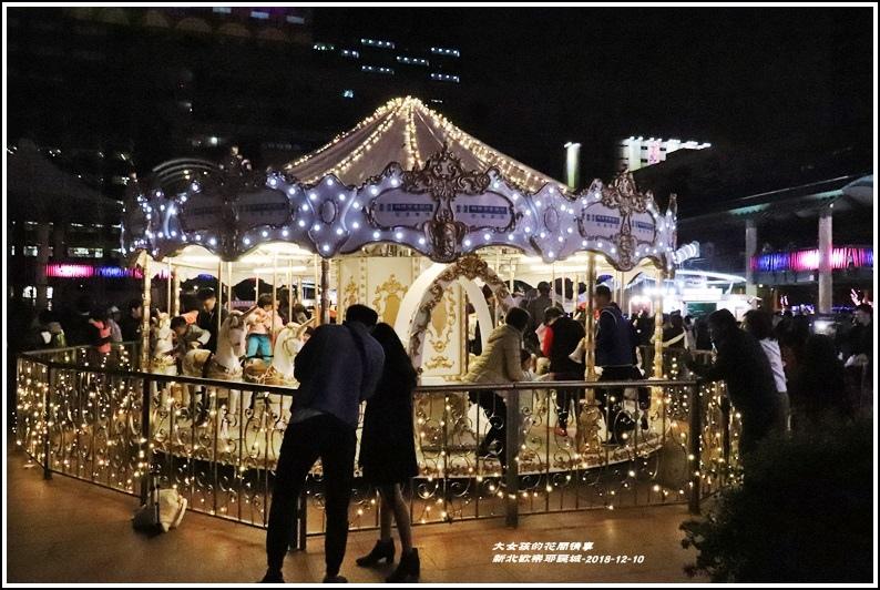 新北歡樂耶誕城-2018-12-53.jpg