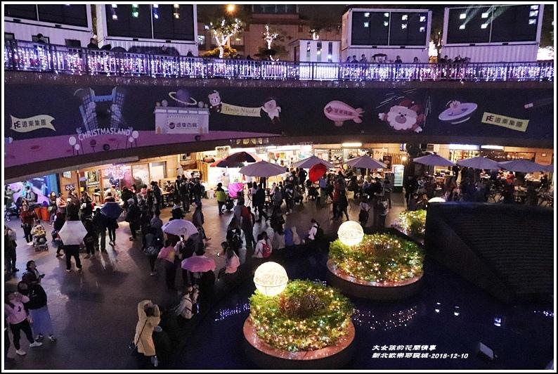 新北歡樂耶誕城-2018-12-54.jpg