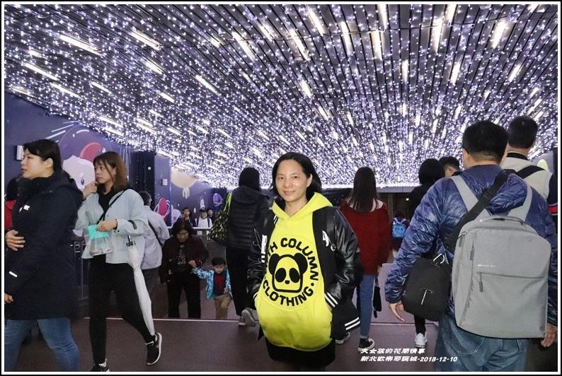 新北歡樂耶誕城-2018-12-58.jpg