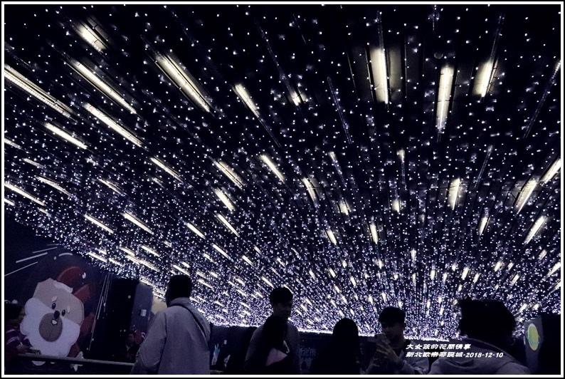新北歡樂耶誕城-2018-12-59.jpg
