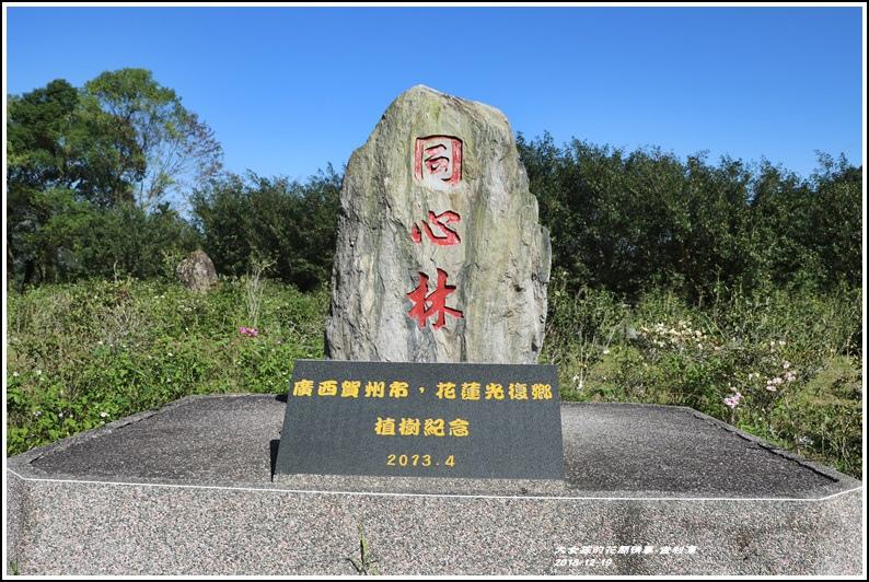 光復吉利潭-2018-12-42.jpg