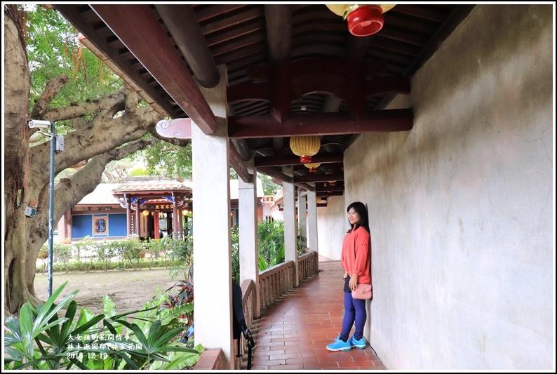 林本源園邸(林家花園)-2018-12-07.jpg