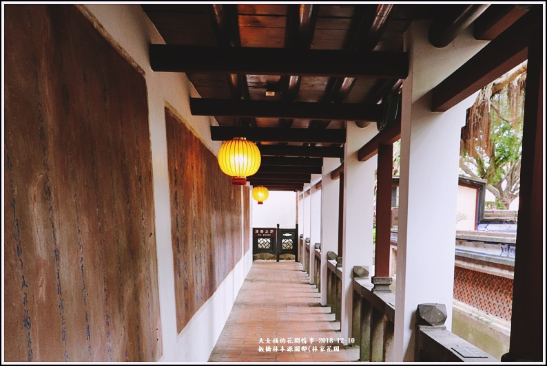 林本源園邸(林家花園)-2018-12-31.jpg