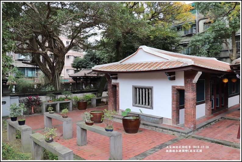 林本源園邸(林家花園)-2018-12-103.jpg