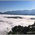 紅葉西寶產道雲海-2018-12-05.jpg