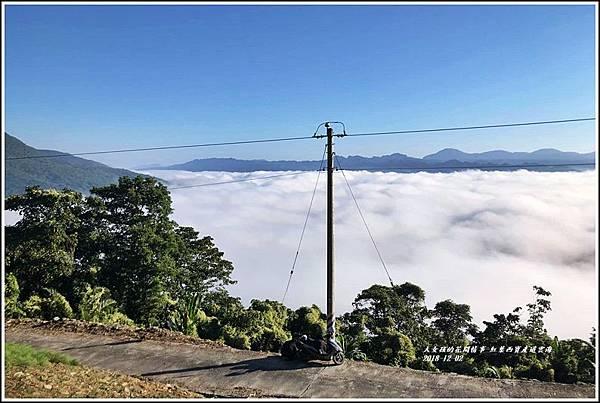 紅葉西寶產道雲海-2018-12-15.jpg