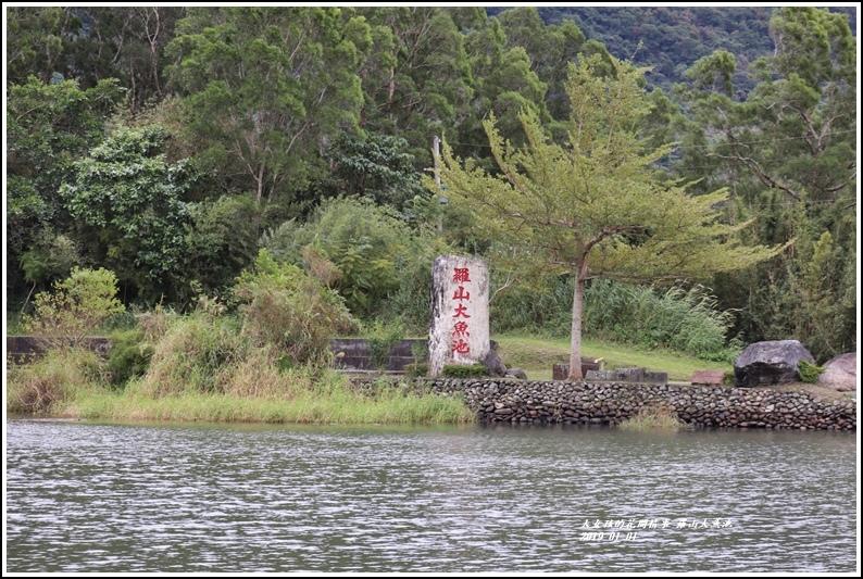 羅山大魚池-2019-01-02.jpg