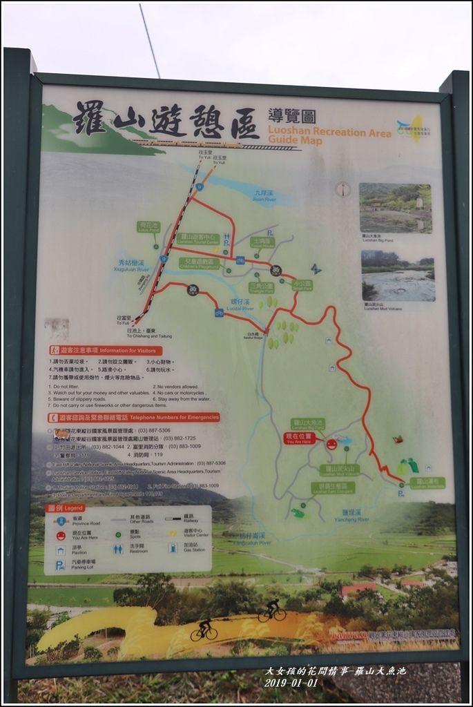 羅山大魚池-2019-01-18.jpg