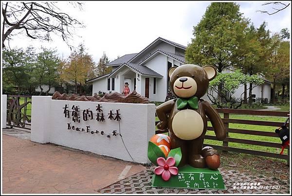雲山水植物農場-2018-12-46.jpg