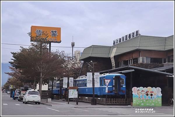 池上四季花園-2019-01-01.jpg