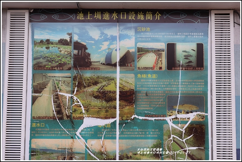 池上圳進水口水利公園-2019-01-08.jpg