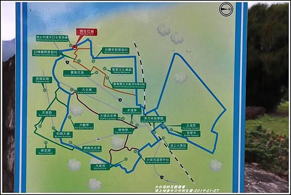 池上圳進水口水利公園-2019-01-12.jpg