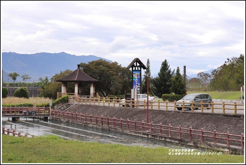 池上圳進水口水利公園-2019-01-17.jpg