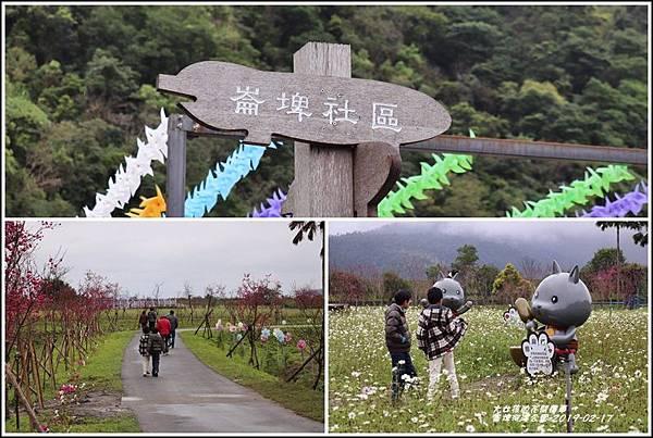 大同崙埤河濱櫻花公園-2019-02-56.jpg