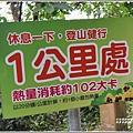 佐倉步道-2019-02-20.jpg