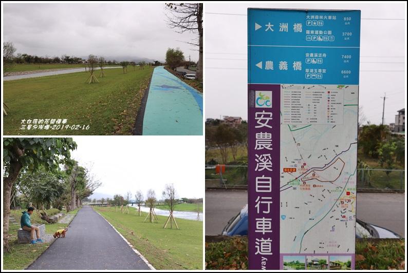 三星分洪堰-2019-02-02.jpg