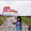 三星分洪堰-2019-02-07.jpg