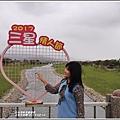 三星分洪堰-2019-02-08.jpg