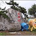 三星安農溪驛站-2019-02-15.jpg