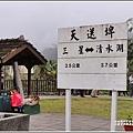 三星天送埤車站-2019-02-01.jpg