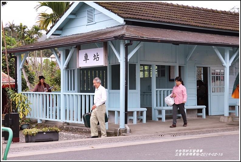 三星天送埤車站-2019-02-03.jpg