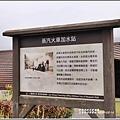 三星天送埤車站-2019-02-02.jpg