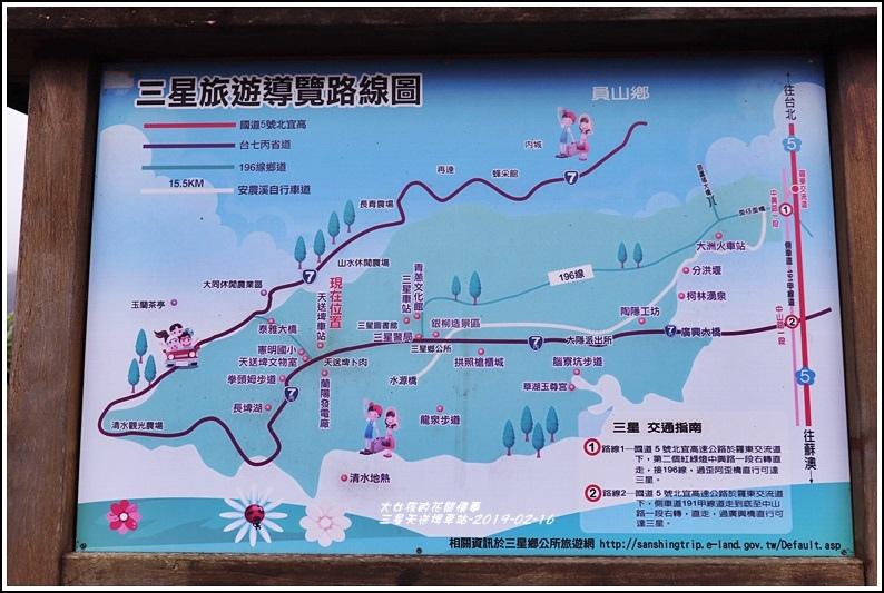 三星天送埤車站-2019-02-21.jpg