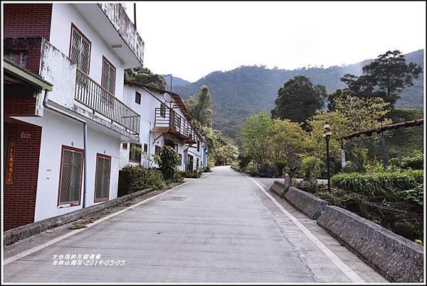 赤柯山櫻花-2019-03-28.jpg